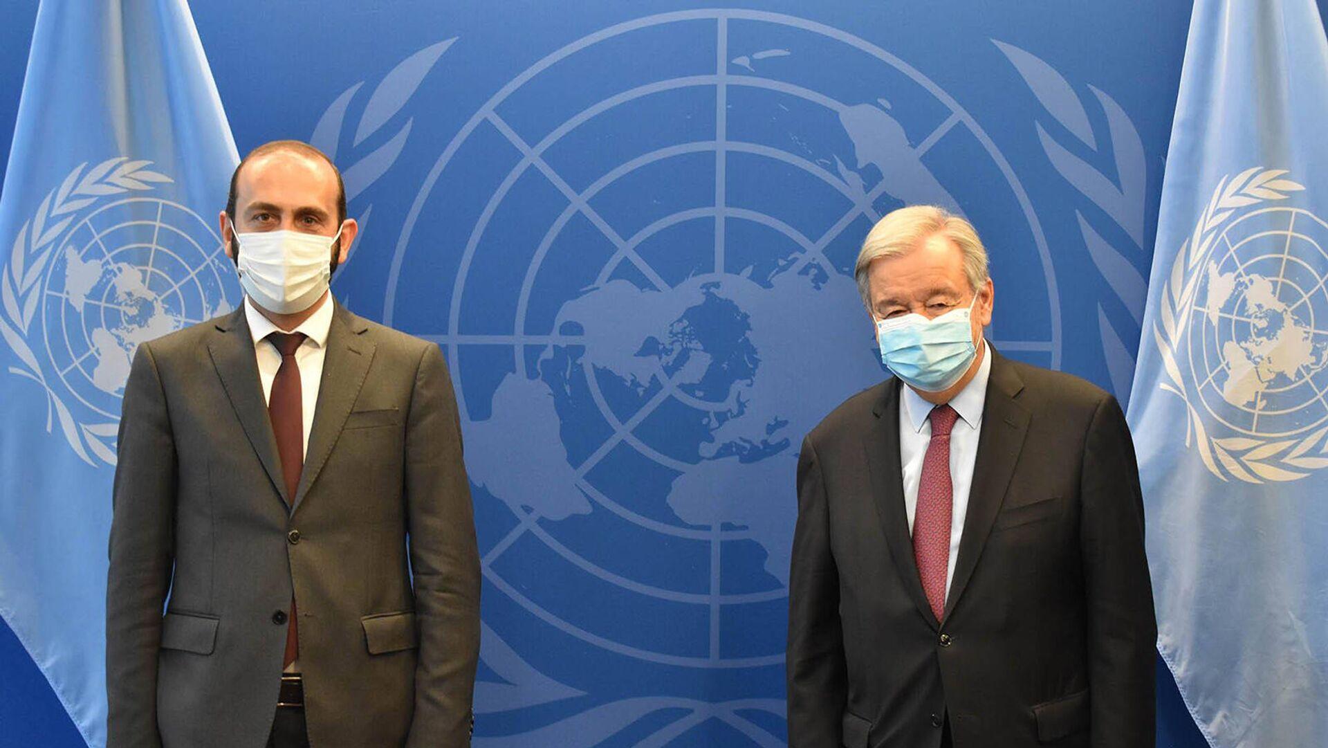 ՄԱԿ-ի գլխավոր քարտուղարը ՀՀ ԱԳ նախարարի հետ քննարկել է իրավիճակը Ադրբեջանի հետ սահմանին - Sputnik Արմենիա, 1920, 26.09.2021