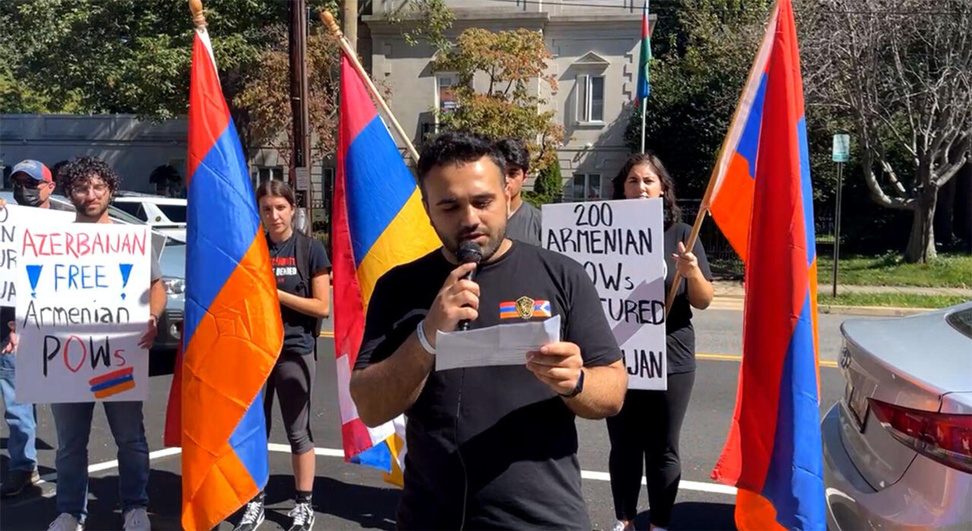 Акция протеста армянской общины Вашингтона перед посольством Азербайджана с требованием немедленного освобождения армянских пленных (27 сентября 2021). Вашингтон - Sputnik Армения, 1920, 27.09.2021