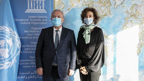 Mинистр ОНКС Ваграм Думанян встретился с гендиректором ЮНЕСКО Одри Азуле (30 сентября 2021). Париж - Sputnik Արմենիա