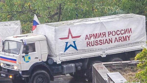 Ռուս խաղաղապահները մարդասիրական օգնություն են ցուցաբերել Ճարտար գյուղի բնակիչներին - Sputnik Արմենիա