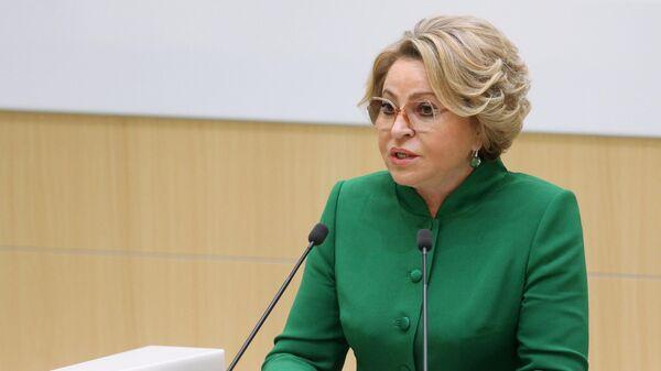Первое заседание осенней сессии Совета Федерации - Sputnik Армения