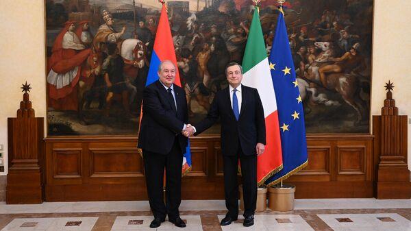 Встреча президента Армении Армена Саркисяна с председателем Совета министров Италии Марио Драги (7 октября 2021). Рим - Sputnik Армения