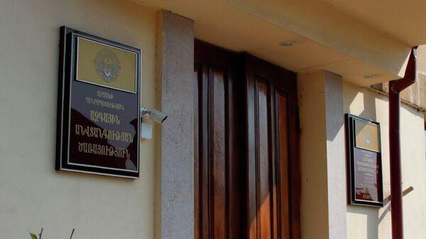 Вход в здание СНБ Карабаха - Sputnik Армения