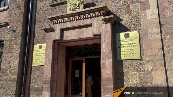 Вход в здание прокуратуры Ширакской области - Sputnik Армения