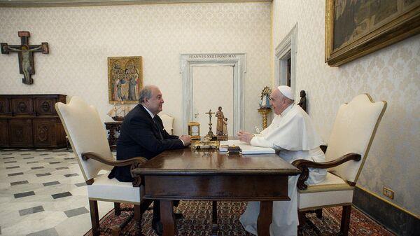 Официальный визит президента Армена Саркисяна в Святой Престол стартовал личной беседой с Папой Франциском (11 октября 2021). Ватикан - Sputnik Արմենիա