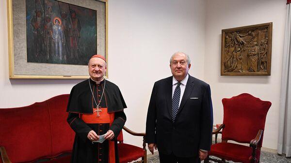 Президент Армен Саркисян встретился с председателем Папского совета, кардиналом Джанфранко Равази (12 октября 2021). Ватикан - Sputnik Армения