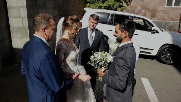Свадьба в российском посольстве в Армении - Sputnik Արմենիա