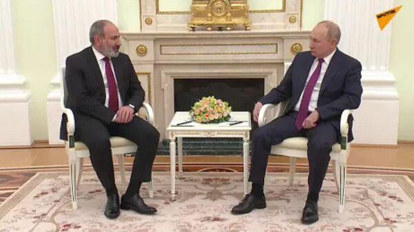 Путин на встрече с Пашиняном рассказал, что эффективнее - звонки или переговоры  - Sputnik Армения