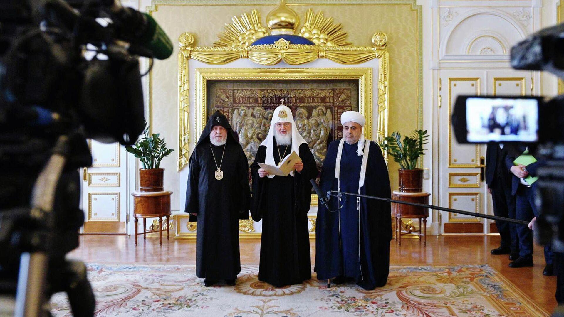 Հայաստանի, Ռուսաստանի և Ադրբեջանի հոգևոր առաջնորդների հանդիպումը - Sputnik Արմենիա, 1920, 14.10.2021