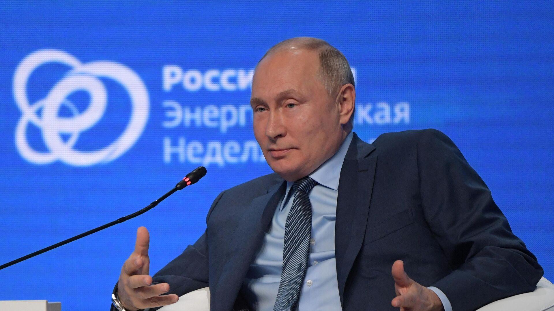 Президент РФ В. Путин принял участие в пленарном заседании форума Российская энергетическая неделя - Sputnik Армения, 1920, 13.10.2021