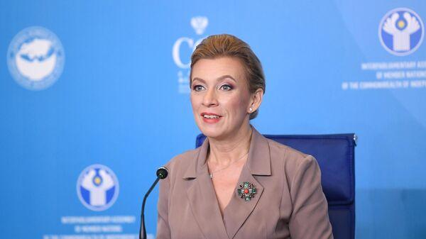 Официальный представитель Министерства иностранных дел РФ Мария Захарова на брифинге (14 октября 2021). Санкт-Петербург - Sputnik Армения