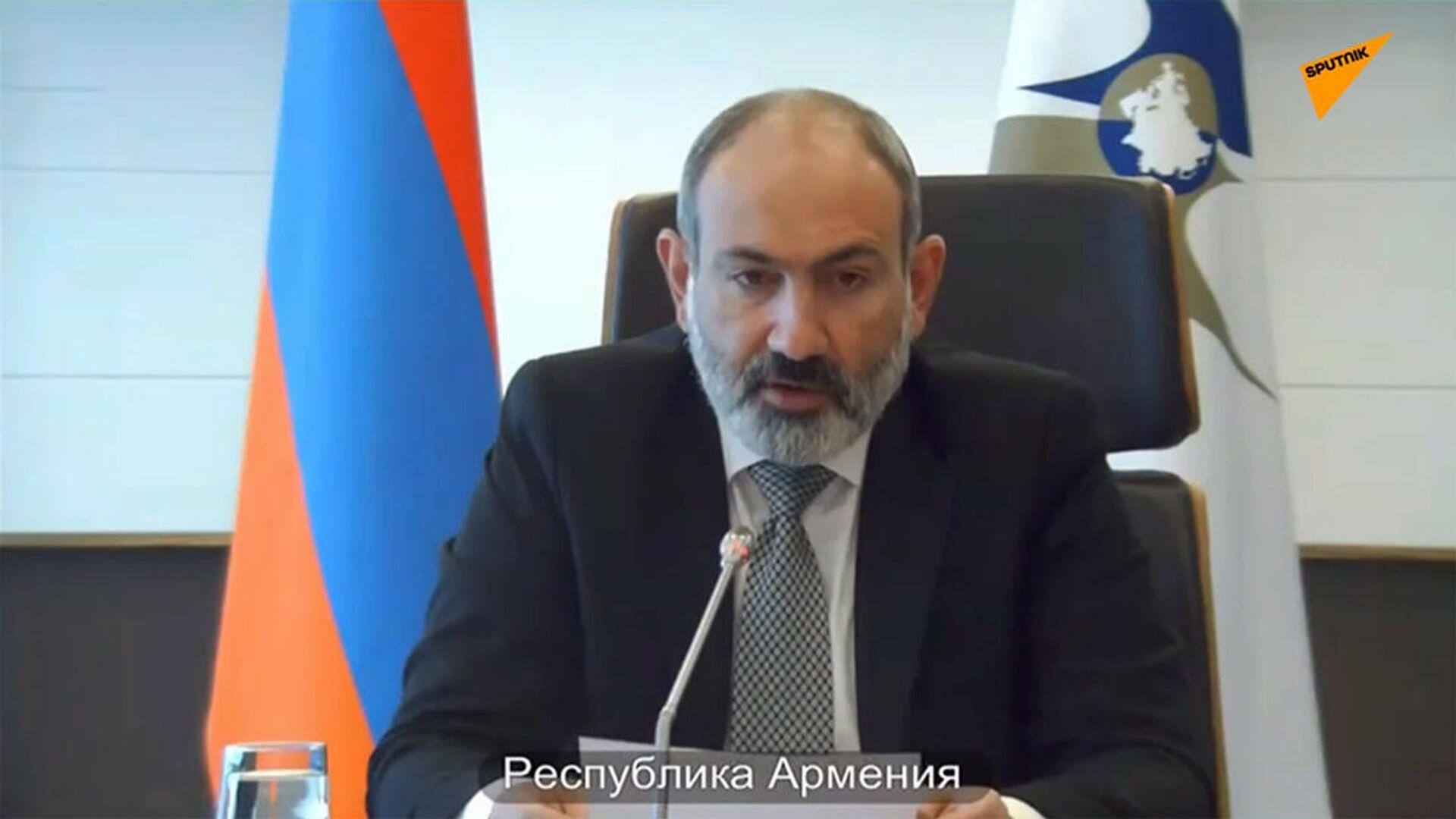 Премьер-министр Никол Пашинян на заседании Высшего Евразийского экономического совета - Sputnik Армения, 1920, 14.10.2021