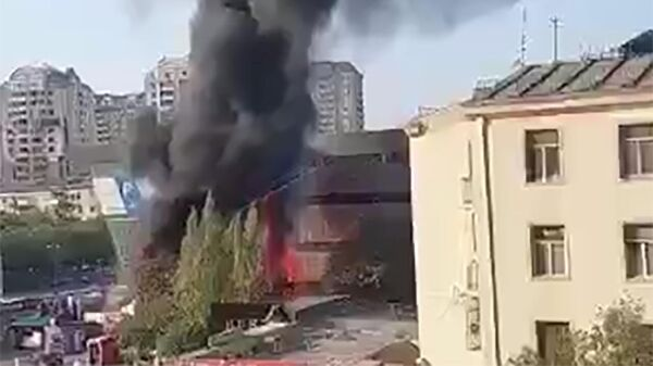 Пожар в ТЦ в Азербайджане - Sputnik Армения