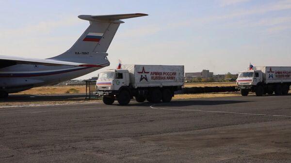 Российские миротворцы доставили в Нагорный Карабах 10 тонн гуманитарной помощи, собранной благотворительными организациями  - Sputnik Армения