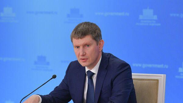 Министр экономического развития РФ Максим Решетников - Sputnik Армения