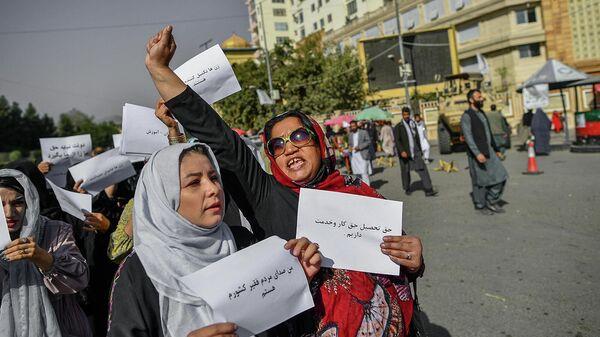 Афганские женщины скандируют лозунги и держат плакаты во время протеста за права женщин (21 октября 2021). Кабул - Sputnik Армения