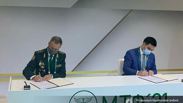 ՀՀ ՊԵԿ նախագահը և ՌԴ  մաքսային ծառայության ղեկավարի պաշտոնակատարն արձանագրություն են ստորագրել - Sputnik Արմենիա