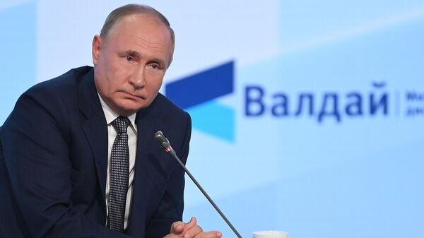 Президент РФ В. Путин принял участие в заседании клуба Валдай - Sputnik Армения