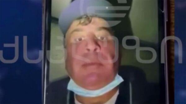 Саакашвили, пересекая грузинскую границу в грузовике с молоком, снимал себя на видео - Sputnik Армения