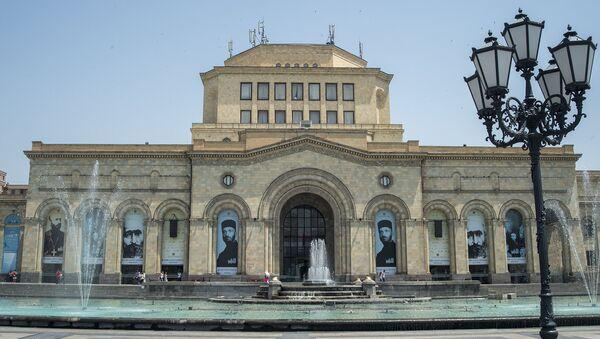 Национальная галерея Армении  - Sputnik Армения