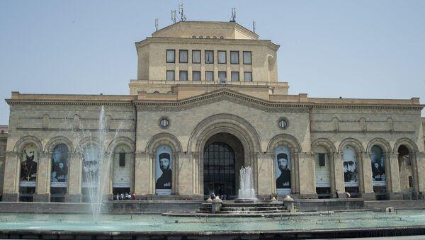 Национальная галерея Армении  - Sputnik Արմենիա