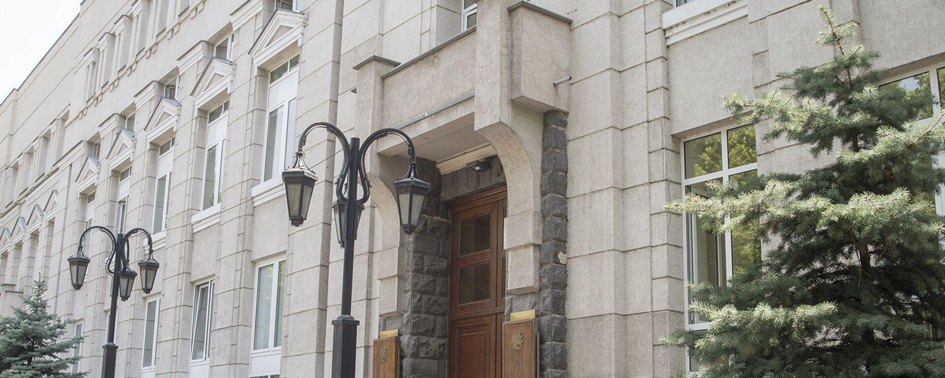 Здание Центрального банка Армении  - Sputnik Армения, 1920, 13.10.2021