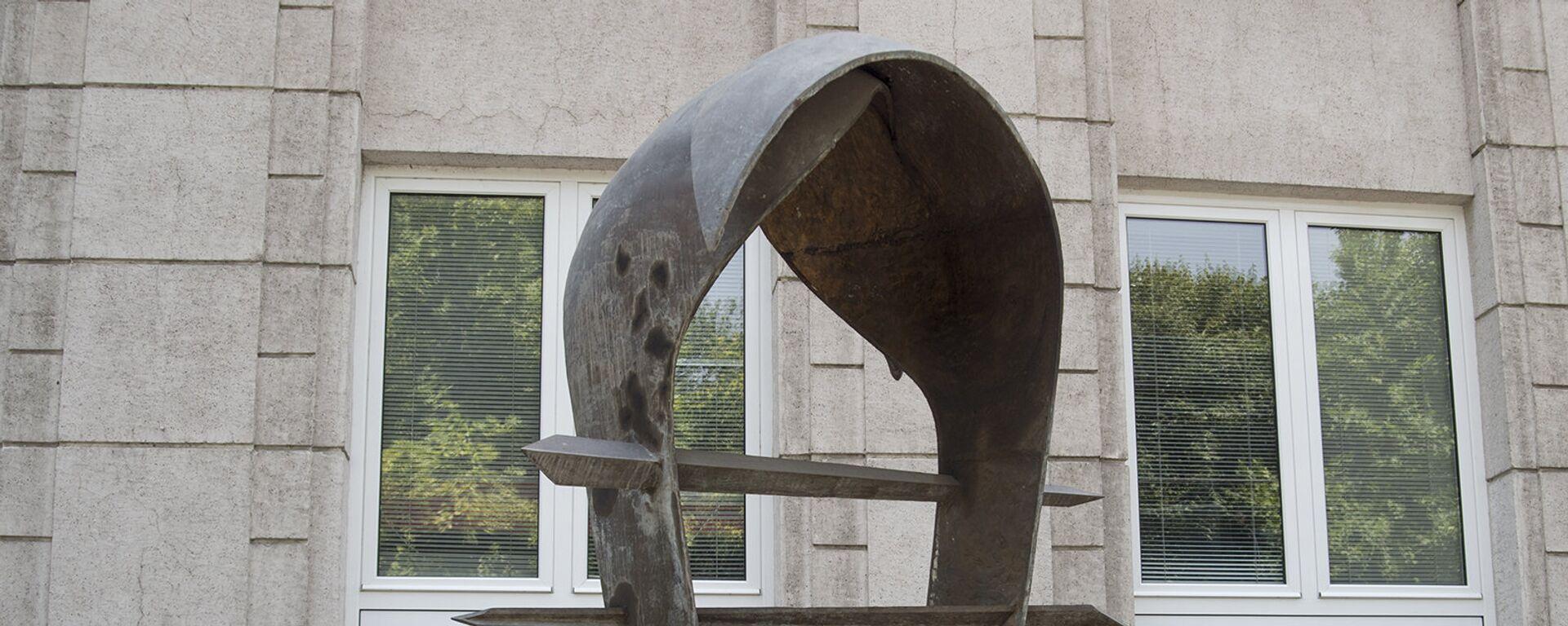 Памятник армянскому драму напротив здания Центробанка - Sputnik Արմենիա, 1920, 18.01.2021