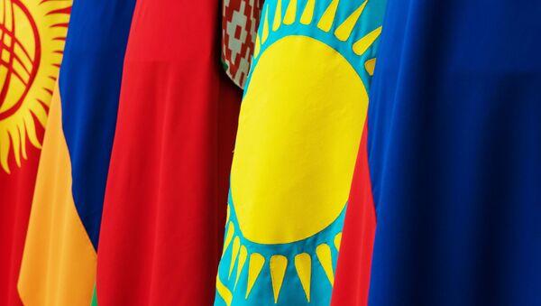 Флаги стран-участниц ЕАЭС - Sputnik Армения