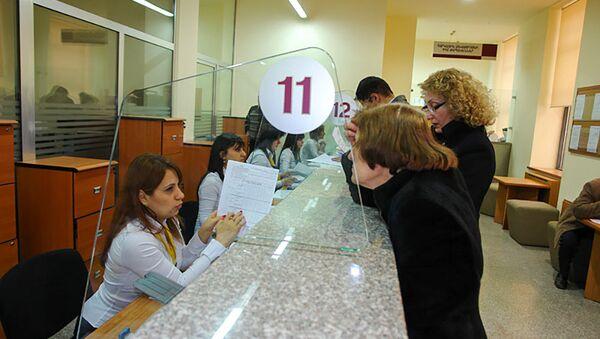 Центр обслуживания налогоплательщиков налоговой инспекции Кентрон. - Sputnik Армения