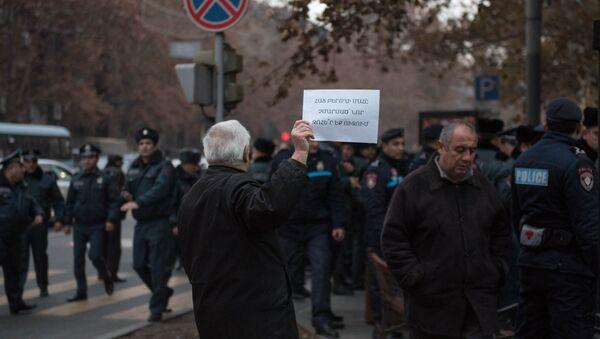 Акция протеста сторонников Сасна Црер - Sputnik Արմենիա