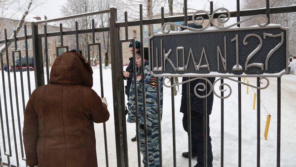 Ситуация у школы № 127 в Перми - Sputnik Армения