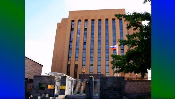 Клип Дипломаты - Sputnik Армения
