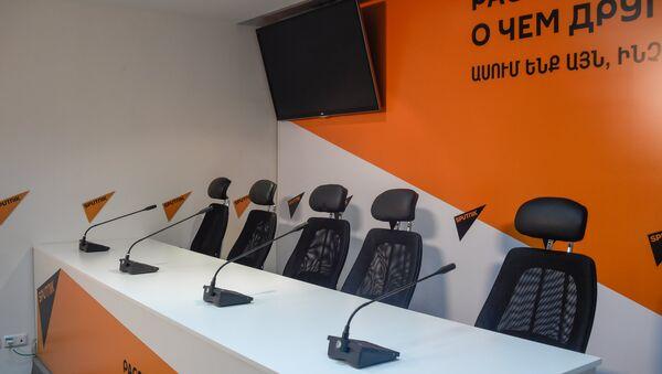 Пресс-центр Sputnik Армения - Sputnik Армения
