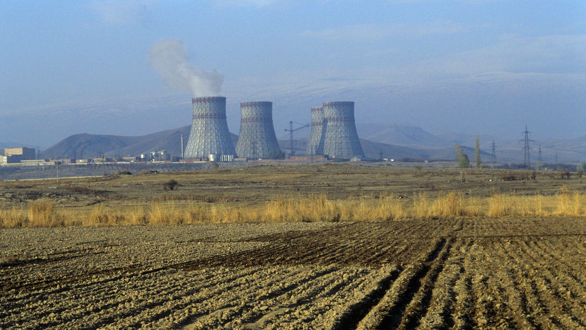 Армянская АЭС - Sputnik Армения, 1920, 17.09.2021