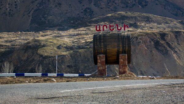 Арени - Sputnik Армения