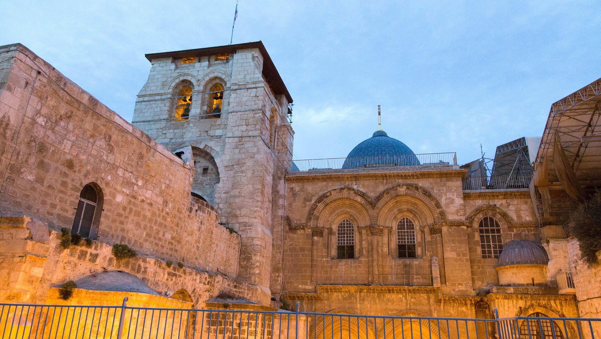 Храм Гроба Господня в Иерусалиме - Sputnik Армения, 1920, 18.05.2021