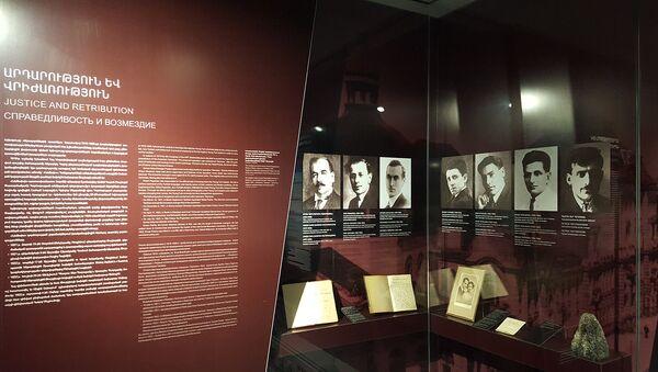 Выставка, посвящённая операции Немезис в Цицернакабердe - Sputnik Արմենիա