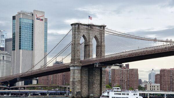 Мост в Нью-Йорке - Sputnik Армения