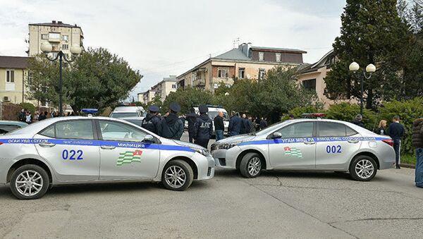Полиция Абхазии - Sputnik Արմենիա