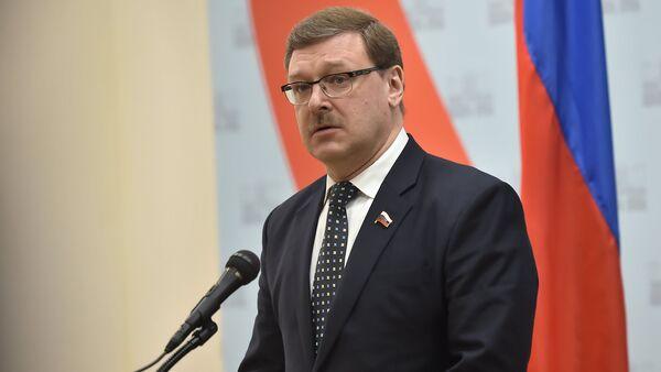 Председатель Комитета по международным делам Совета федерации России Константин Косачев - Sputnik Армения