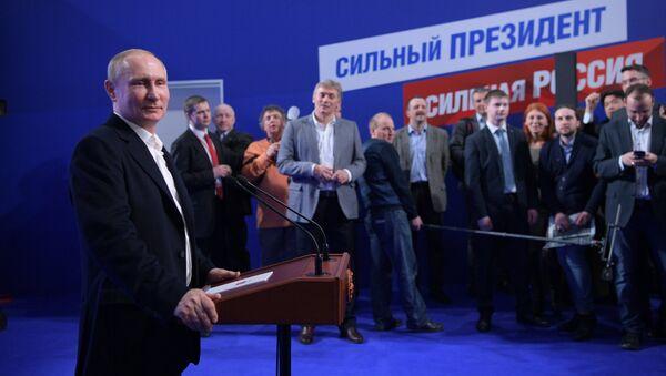 Предвыборный штаб кандидата в президенты РФ В. Путина - Sputnik Արմենիա