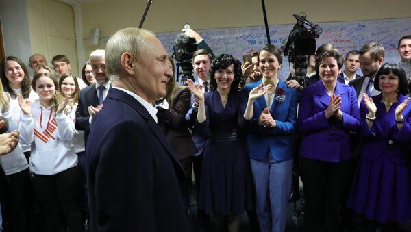 Предвыборный штаб кандидата в президенты РФ В. Путина - Sputnik Армения
