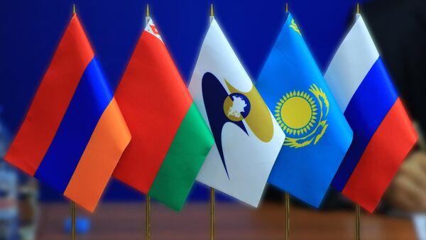 Евразийское экономическое сообщество (ЕАЭС) флаги  - Sputnik Армения