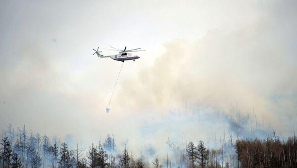 Лесные пожары в Забайкальском крае - Sputnik Արմենիա