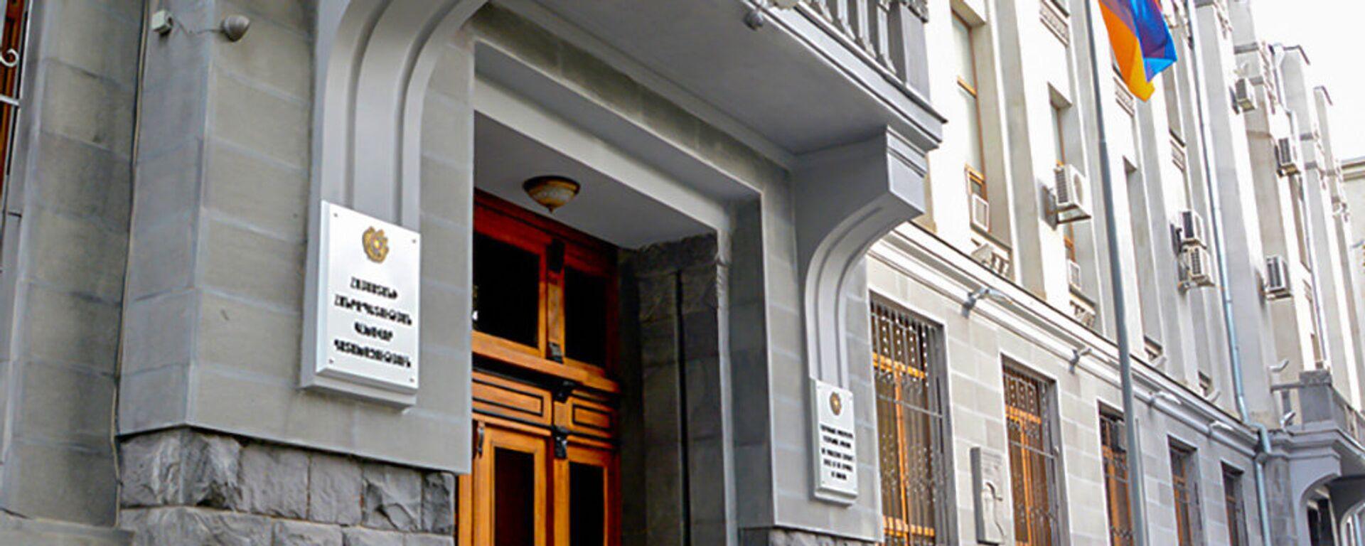 ՀՀ գլխավոր դատախազություն - Sputnik Արմենիա, 1920, 15.09.2021