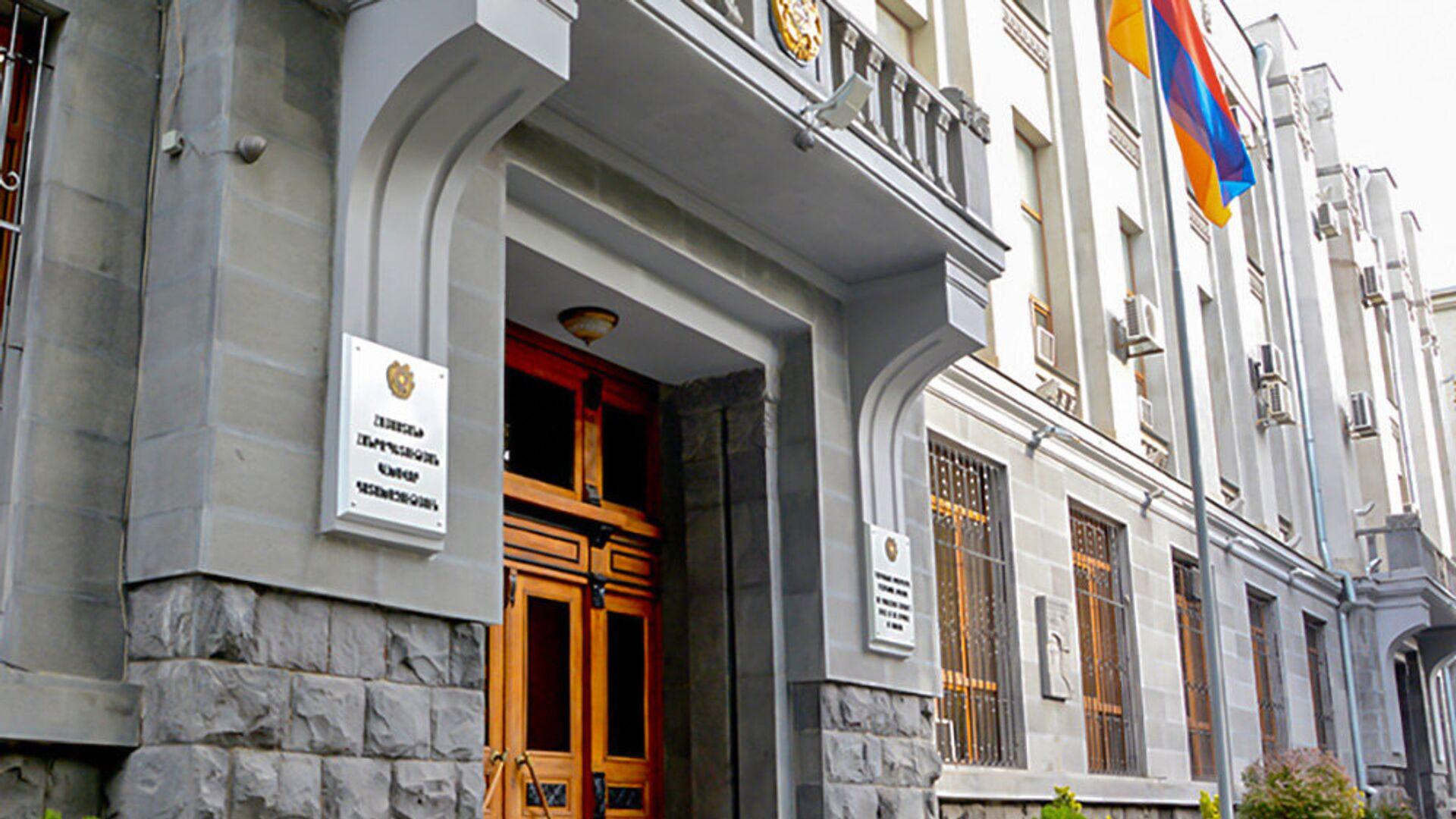 Генеральная прокуратура Армении - Sputnik Армения, 1920, 27.09.2021