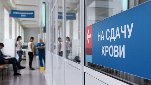 Сдача крови для пострадавших при пожаре в ТЦ Зимняя вишня - Sputnik Армения