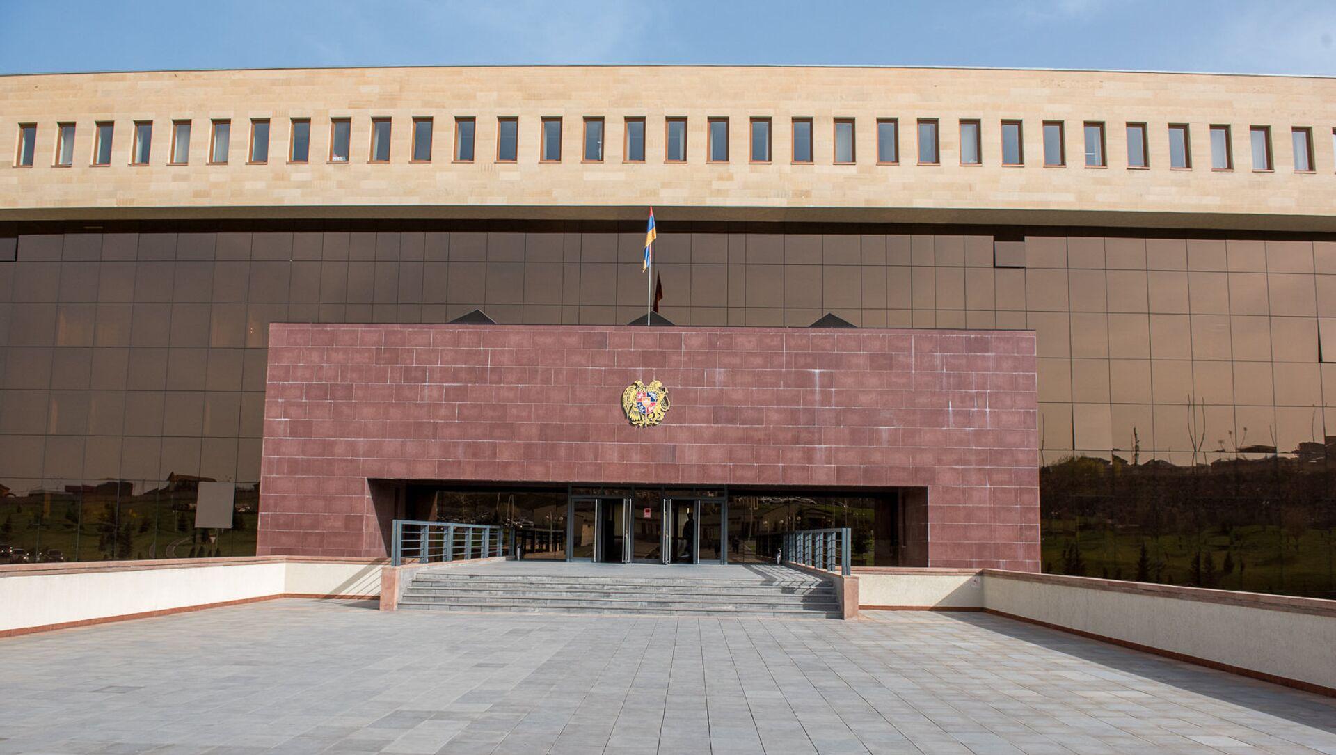 Здание Министерство обороны Армении - Sputnik Армения, 1920, 14.07.2021