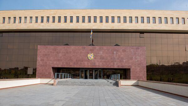 Здание Министерство обороны Армении - Sputnik Արմենիա