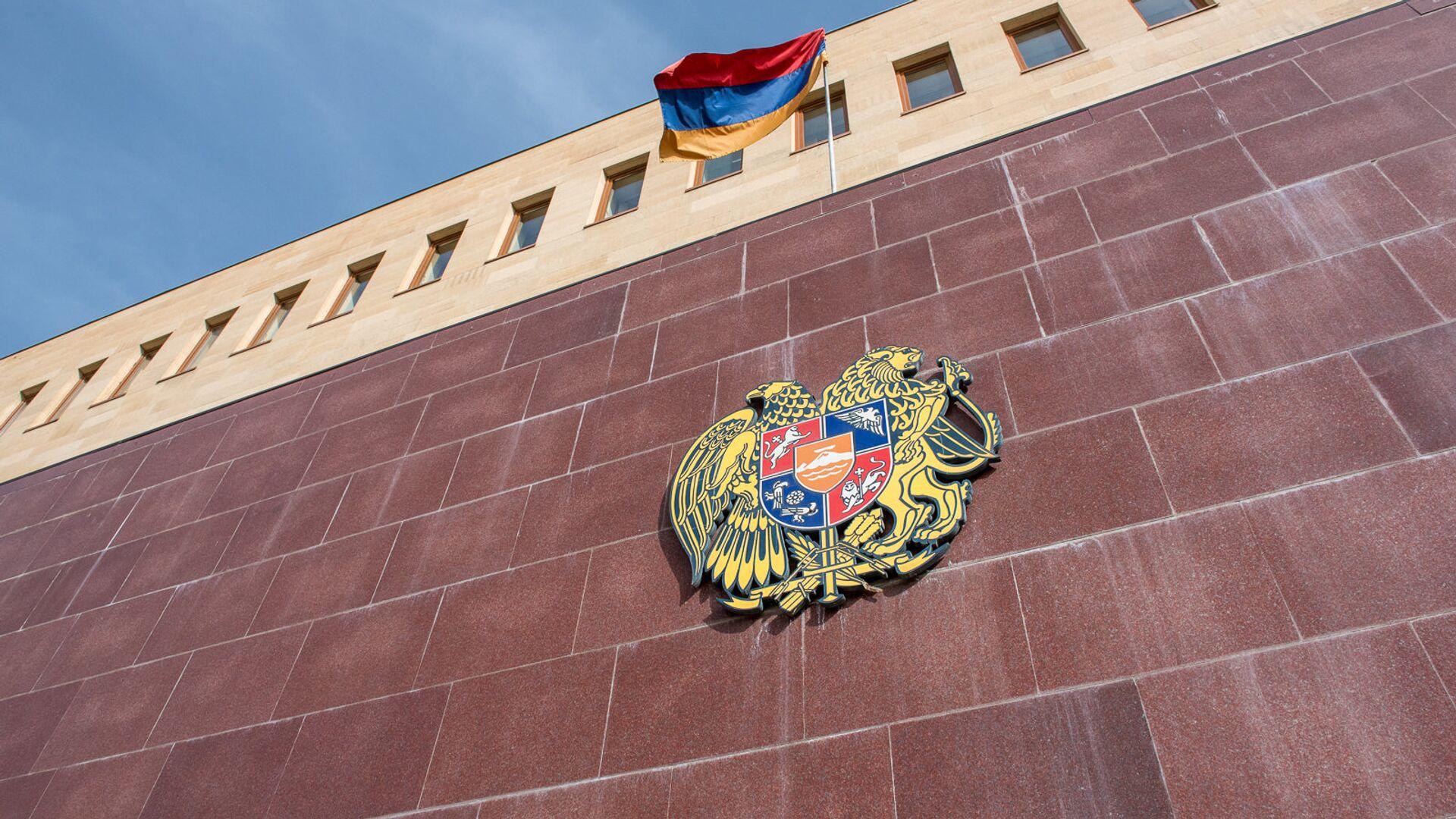 здание Министерство обороны Армении вс вооруженные силы здание - Sputnik Армения, 1920, 19.07.2021